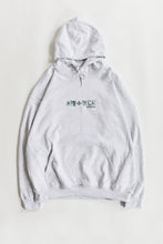 Load image into Gallery viewer, RADIANCE HOODED SWEATSHIRT - ASH GREY HEATHER / SUMMER FOREST GREEN