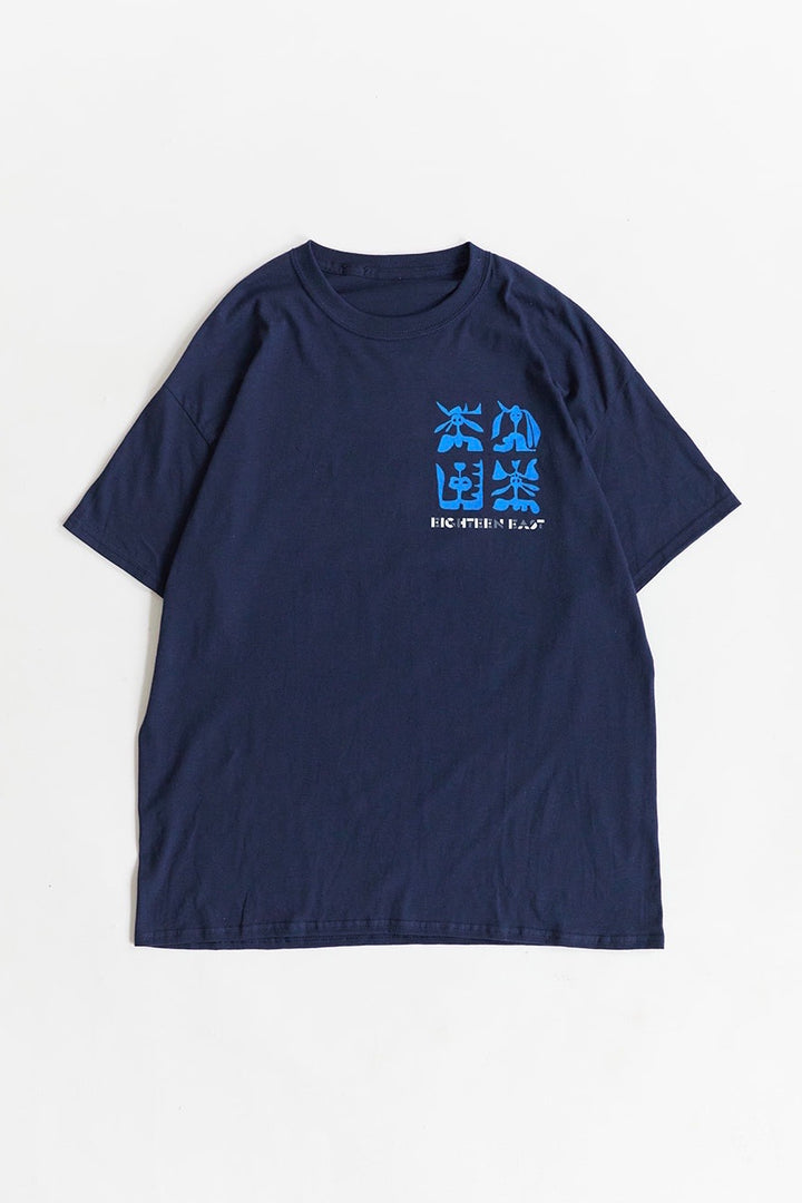 TILES TEE- NAVY COTTON