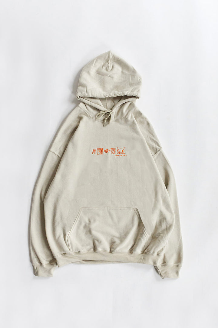 RADIANCE HOODED SWEATSHIRT - SAND / ORANGE