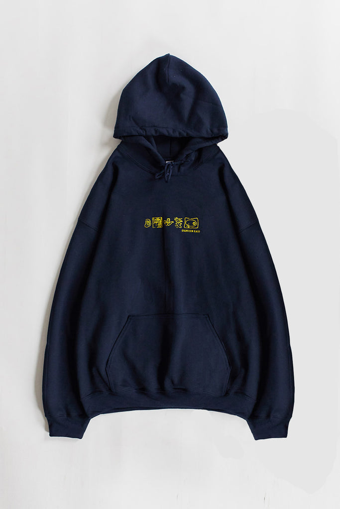 RADIANCE HOODED SWEATSHIRT  - NAVY / SUNSHINE YELLOW