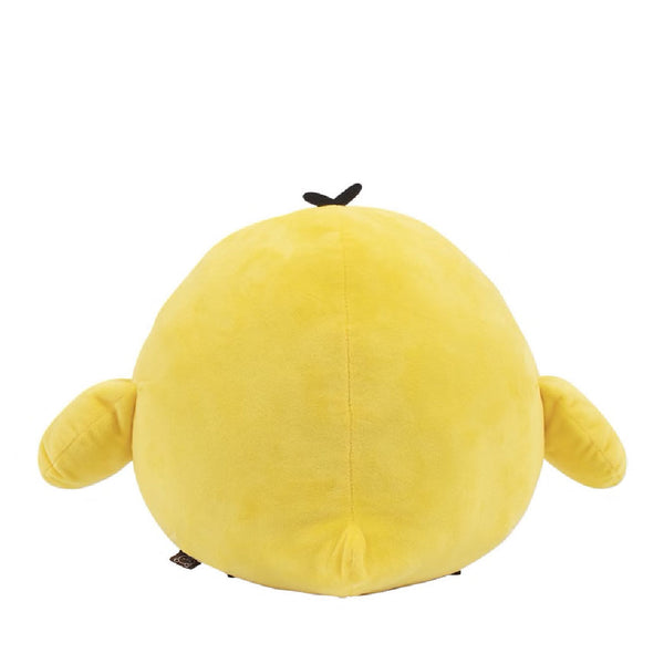 Kiiroitori Large Plush 11"