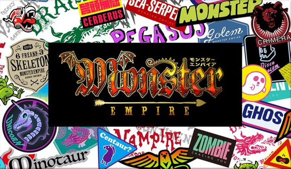 Monster Empire