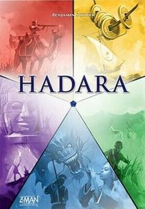 Hadara (Second Edition)