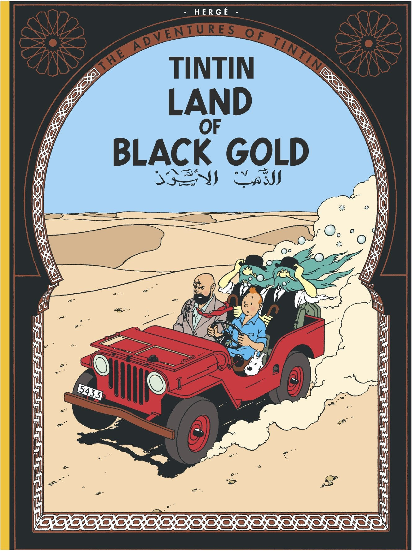 ENGLISH ALBUM #15 - LAND OF BLACK GOLD