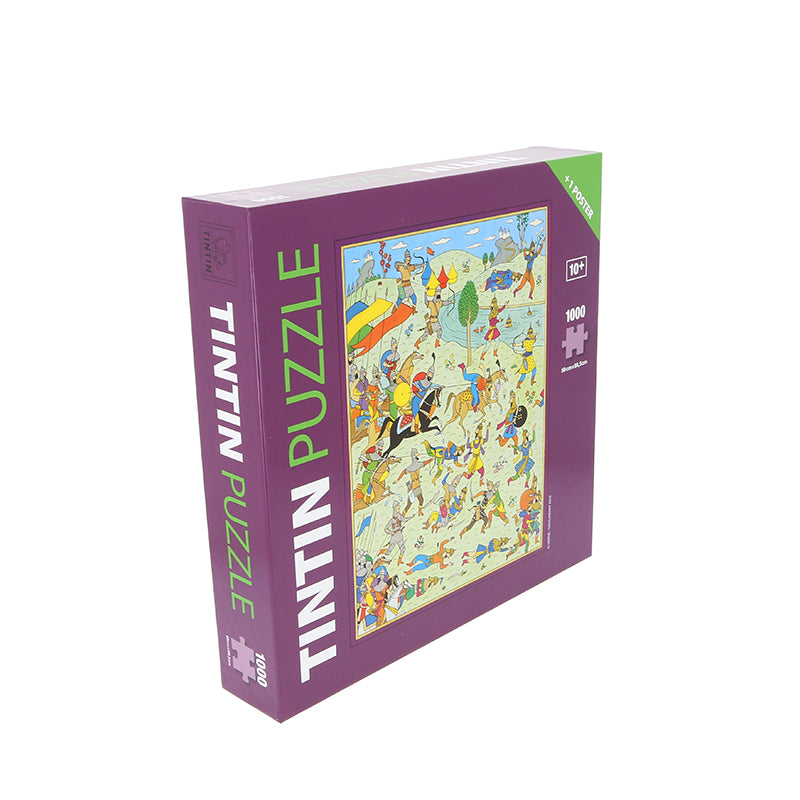 JIGSAW PUZZLE - BATTLE OF ZILEHEROUM
