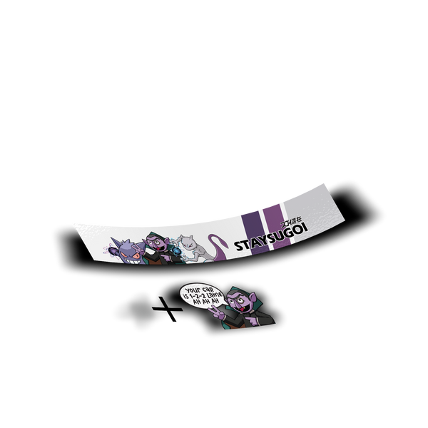 Purple Stay Sugoi Banner