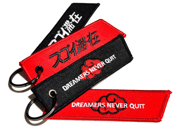 DREAMERS NEVER QUIT Jettag