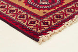Oriental Beautiful Hand Knotted Rug - Cheapest Rugs Online - 2