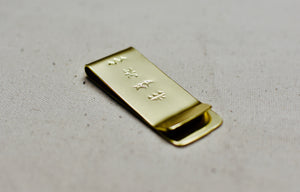 Hand Crafted Brass Money Clip