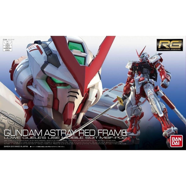 Bandai 1/144 RG Gundam Astray Red Frame Lowe Guele's Use Mobile Suit MBF-P02 package art
