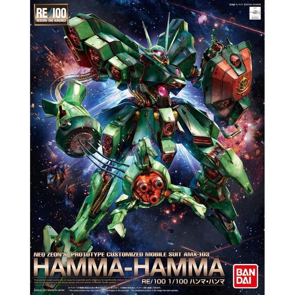 Bandai 1/100 RE/100 077 Hamma-Hamma package art