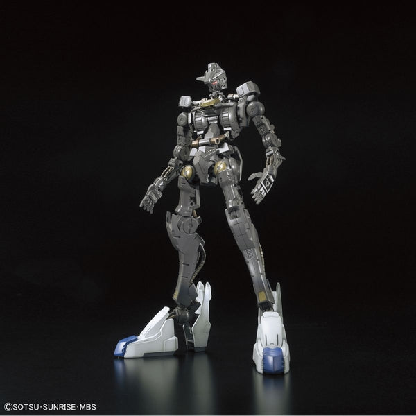 Bandai 1/100 Full Mechanics Gundam Bael No Armor Front View