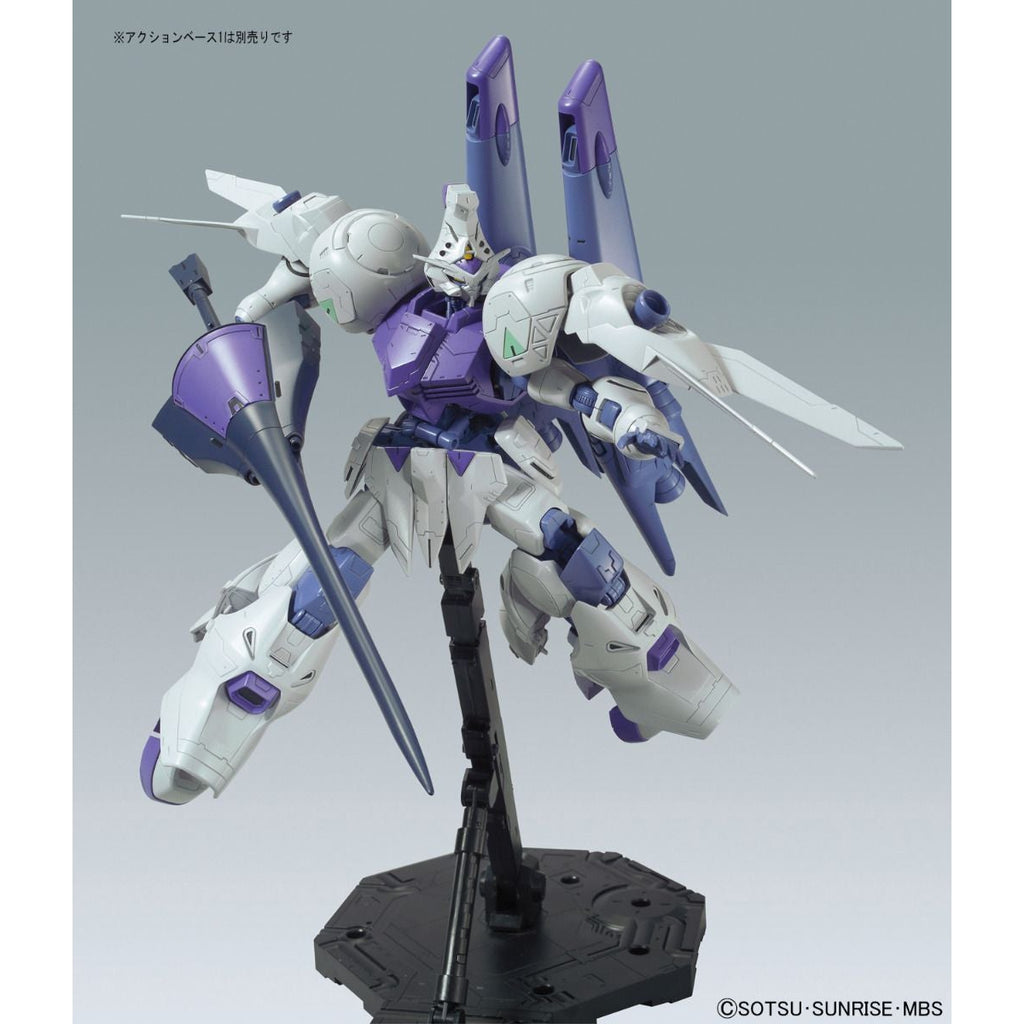 Bandai 1/100 Gundam Kimaris Booster Unit Type Side Pose 4