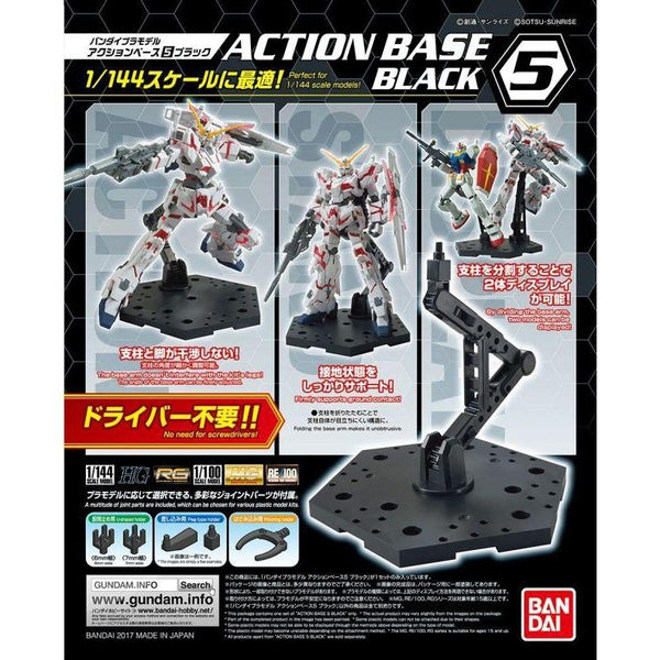 Bandai Action Base No.5  black