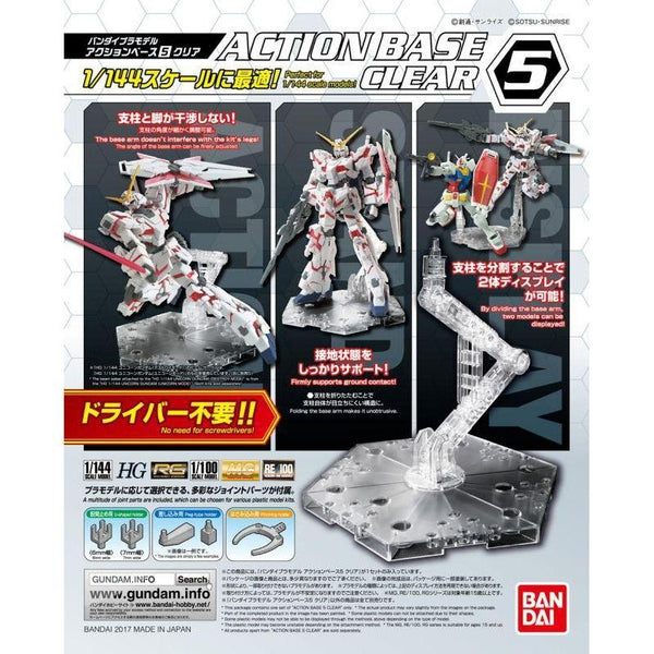 Bandai Action Base No.5 clear