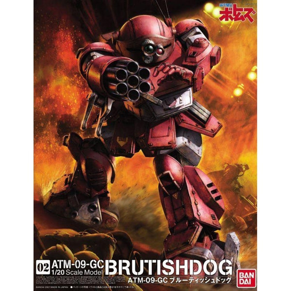 Bandai 1/20 ATM-09-GC Brutish Dog package art