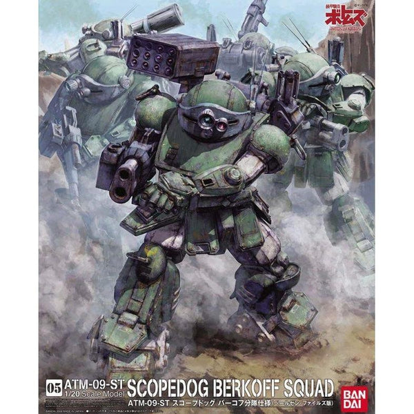 Bandai 1/20 ATM-09-ST Scopedog Berkhoff Squad Custom package art