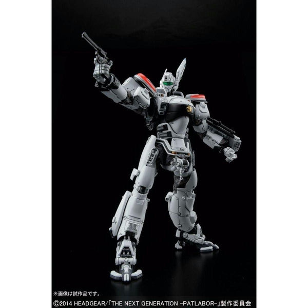Bandai 1/48 AV-98 Ingram (The Next Generation Ver.) action pose