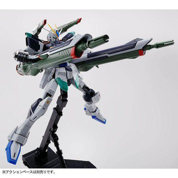Bandai 1/100 MG Blast Impulse beam canons