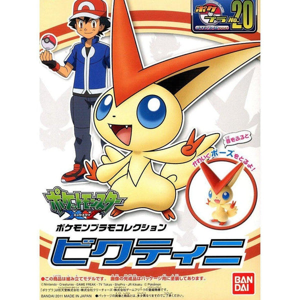Bandai Pokemon Plastic Model Collection Series Victini. package art