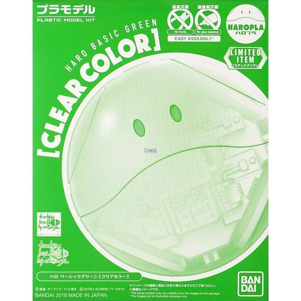 Bandai Haropla Haro Basic Green [Clear Color] package art