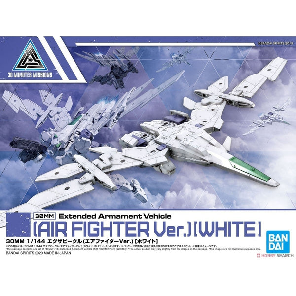 Bandai 1/144 NG 30MM EXA Vehicle (Air Fighter Ver.)- White package artwork