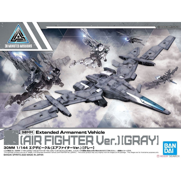 Bandai 1/144 NG 30MM EXA Vehicle (Air Fighter Ver.) package artwork