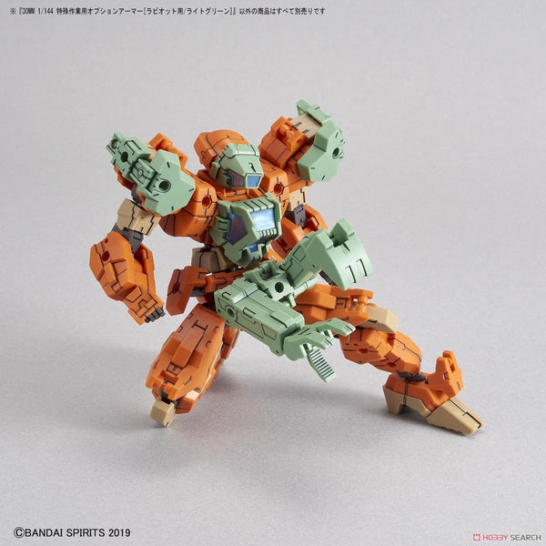 Bandai 1/144 NG 30MM eEXM-21 Option Armour Base Attack for Rabiot (Light Green) example use