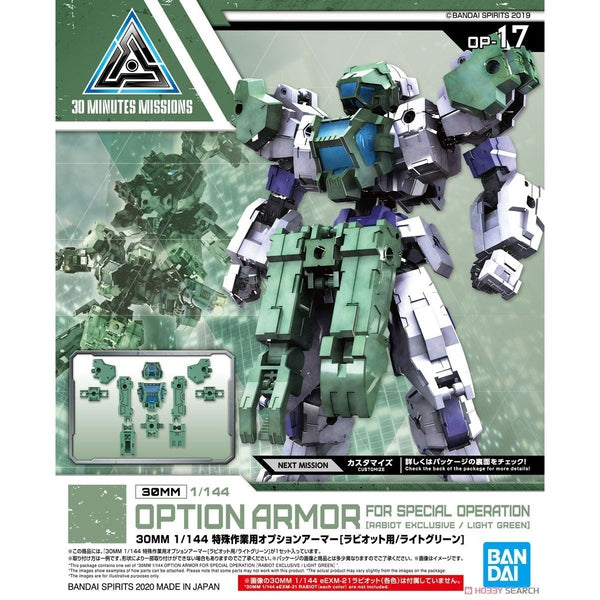 Bandai 1/144 NG 30MM eEXM-21 Option Armour Base Attack for Rabiot (Light Green) package artwork