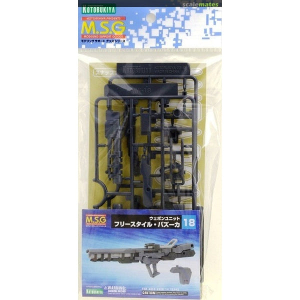 Kotobukiya M.S.G MH18R Heavy Weapon Unit Free Style Bazooka package art