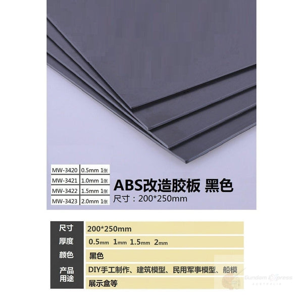 Manwah ABS Plastic Sheet/Plate (200mm x250mm) Black