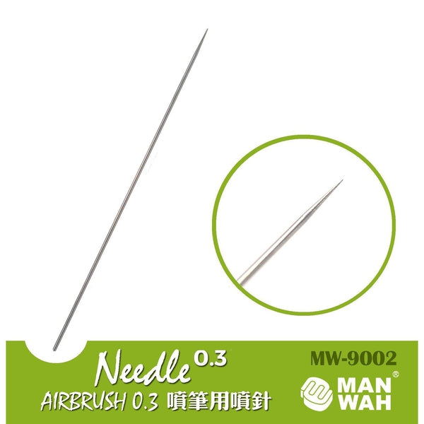 Manwah Airbrush Replacement Needle (0.3mm)