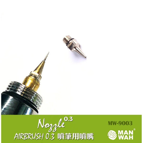 Manwah Airbrush Replacement Nozzle (0.3mm)