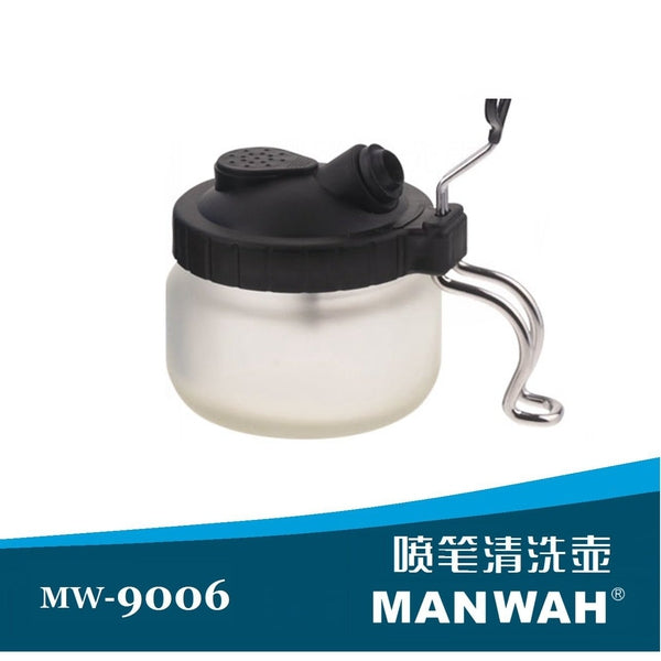 Manwah Airbrush Cleaning Pot