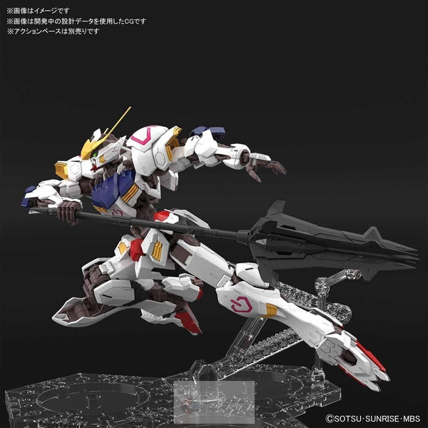 Bandai 1/100 MG Barbatos 4th Form action pose
