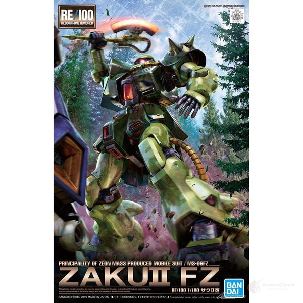 Bandai 1/100 RE MS-06FZ Zaku II Kai package art