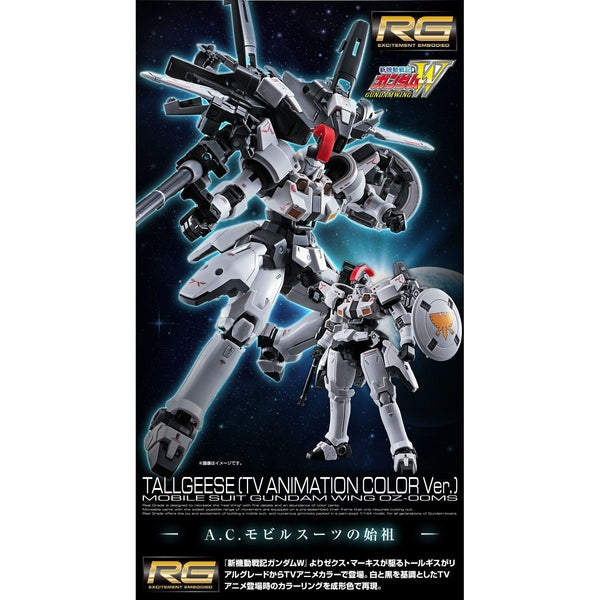 P-Bandai RG 1/144 Tallgeese TV Colours Ver package artwork sample