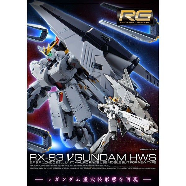 P-Bandai RG 1/144 Nu Gundam HWS  package artwork sample