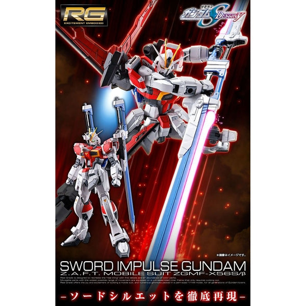 P-Bandai RG 1/144 Sword Impulse Gundam SAMPLE package artwork