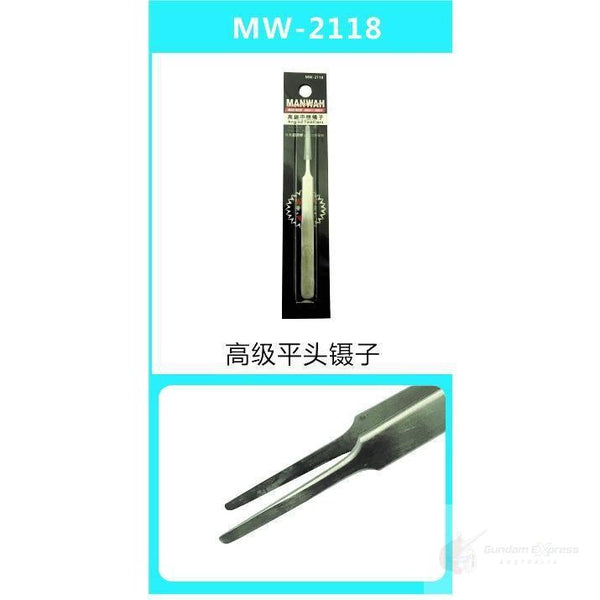 Manwah Flat End Tweezers