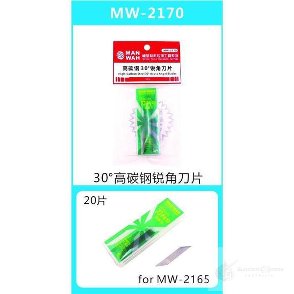 Manwah High Carbon Steel 30 deg Acute Angle Replacement Blades