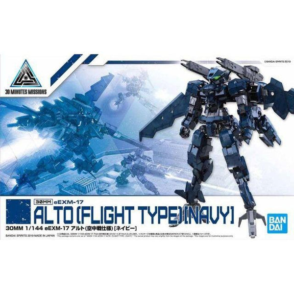 Bandai 1/144 NG 30MM EEXM-17 Alto Flight Type (Navy) package art
