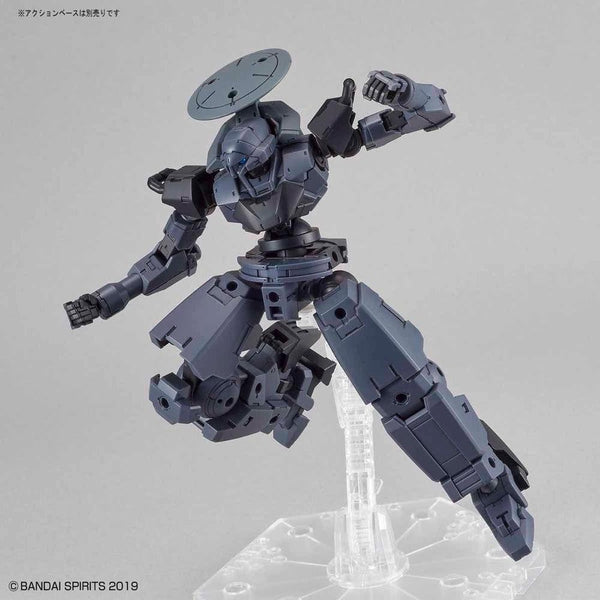 Bandai 1/144 NG 30MM BEXM-14T Cielnova (Dark Grey) action pose