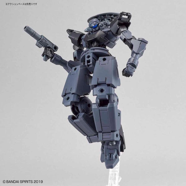 Bandai 1/144 NG 30MM BEXM-14T Cielnova (Dark Grey) action pose  2