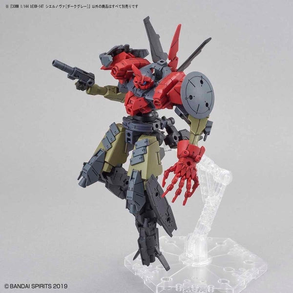 Bandai 1/144 NG 30MM BEXM-14T Cielnova (Dark Grey) with added accessory packs