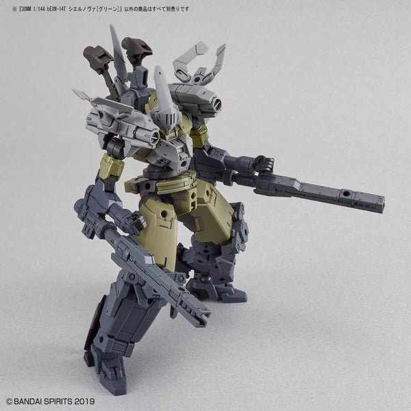Bandai 1/144 NG 30MM BEXM-14T Cielnova (Green) with optional accessories