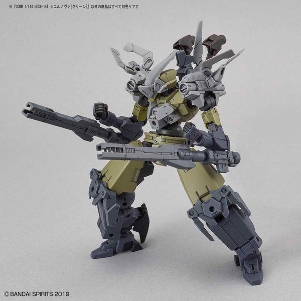 Bandai 1/144 NG 30MM BEXM-14T Cielnova (Green) with optional weapons