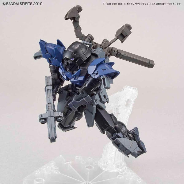 Bandai 1/144 NG 30MM BEXM-15 Portanova (Black) action pose with weapon.  2
