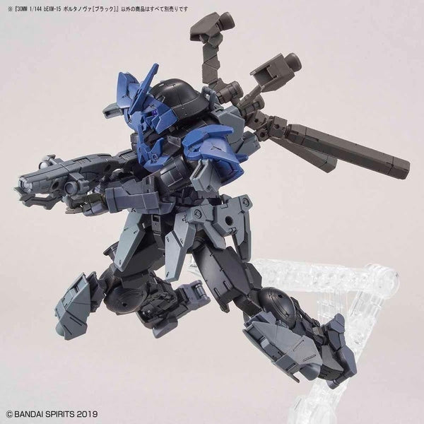 Bandai 1/144 NG 30MM BEXM-15 Portanova (Black) action pose with weapon.