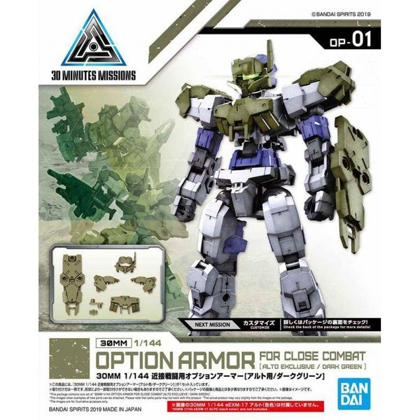 Bandai 1/144 NG 30MM Close Quarters Battle Option Armour for Alto (Dark Green) package art